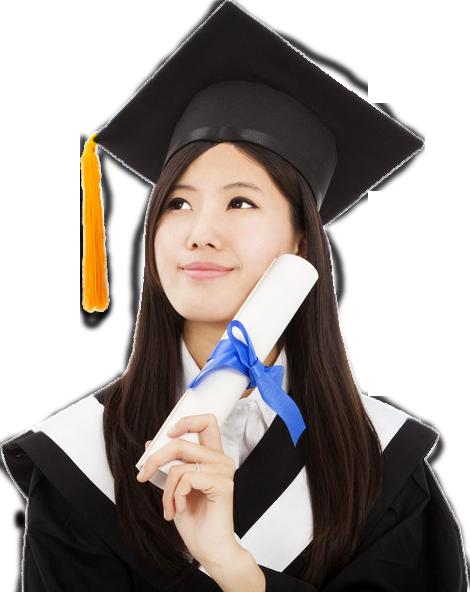 Beasiswa Masyarakat Berprestasi Dari Kemendikbud